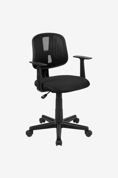 Ebern Designs Meridian Task Chair