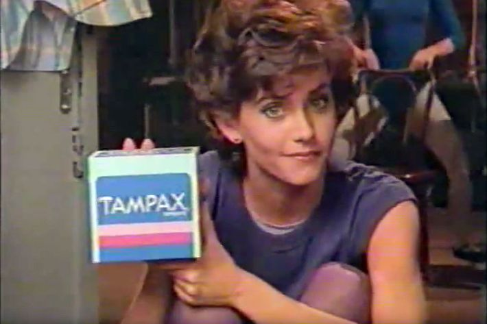 Courteney Cox in a 1985 tampon commercial.