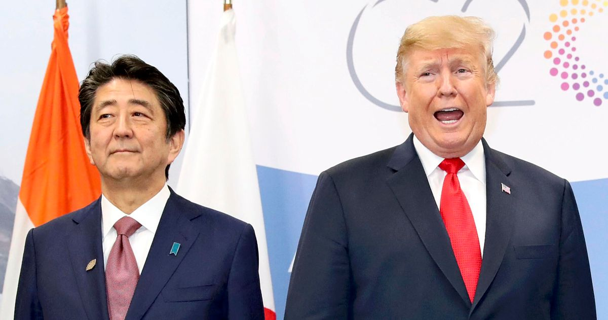White House Asked Japan for Trump's Nobel Peace Prize Nomination