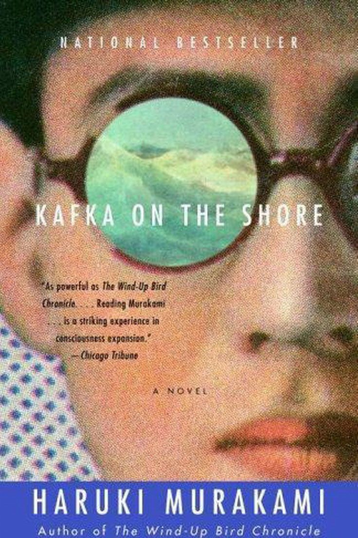 <em>Kafka on the Shore</em> by Haruki Murakami