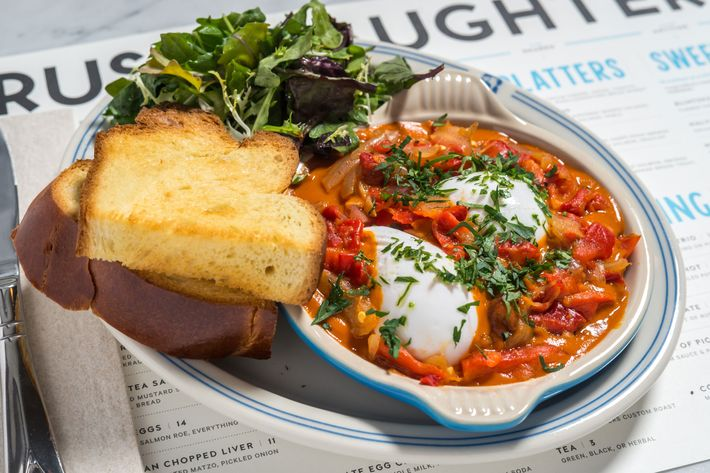 "Shakshouka, with challah bread, is also new. ""This is a bit of a stretch for us, but we sampled it and tasted it, and decided it'd be a nice addition as something different."""