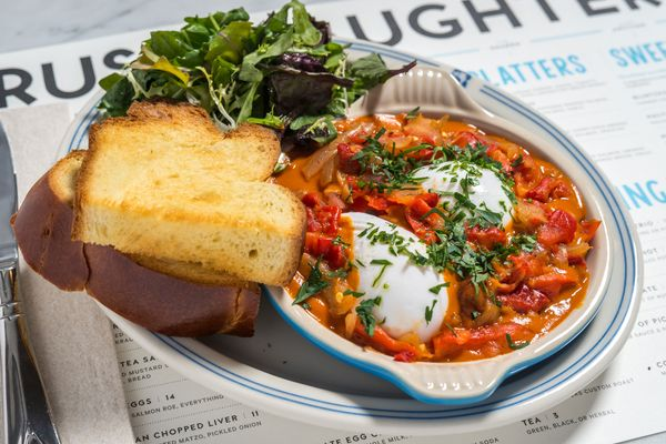 Russ & Daughters at the Jewish Museum Serves Kugel, Shakshouka, and ...