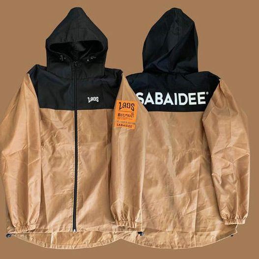Laos Supply Sabaidee Jacket, Butter Pecan
