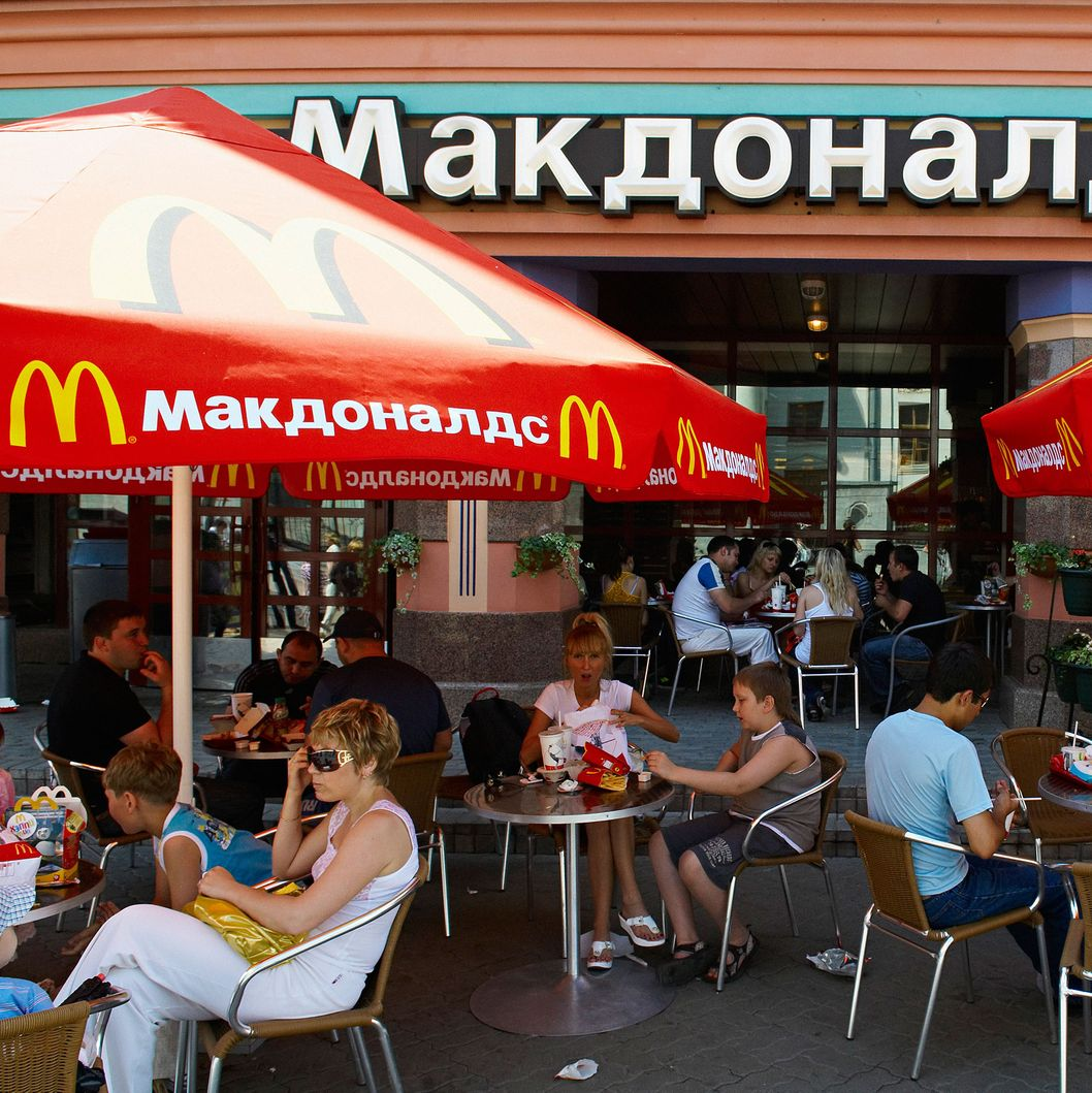 Fast Food In Russian