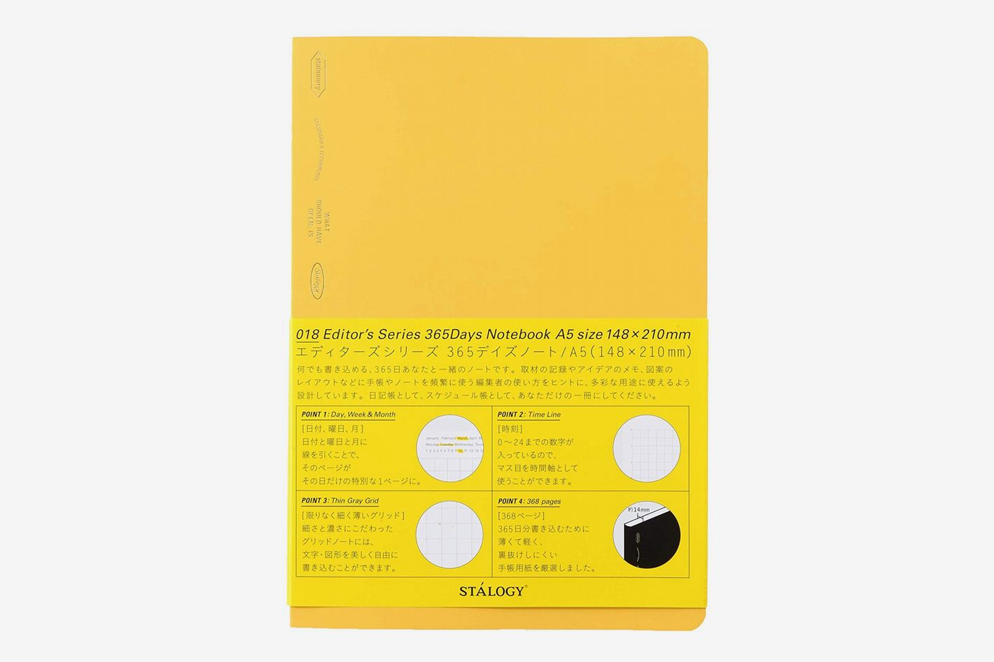 Stalogy 018 Editor's Series 365 Days Notebook (A5/Yellow)