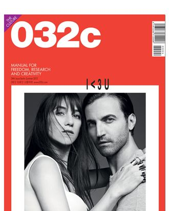 Charlotte Gainsbourg and Nicholas Ghesquiere.
