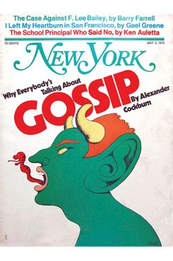 Why Everybody's Talking About Gossip (May 1976)