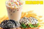 McDonald's China Makes 'Black and White' Burgers, World Responds With Collective 'Huh?'