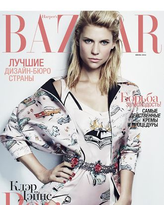 Claire Danes for <em>Harper's Bazaar</em> Russia.