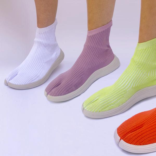 ILYSM Tabi Sneakers