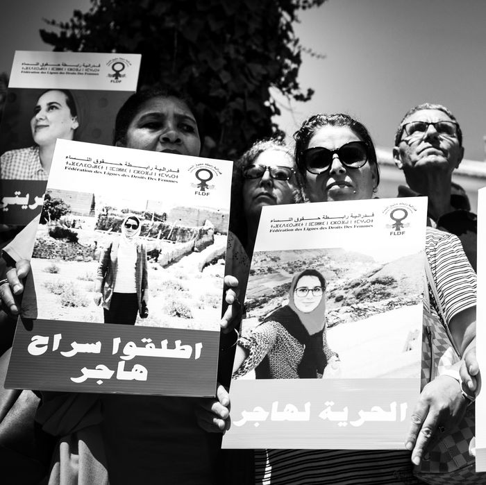 Protest of the prosecution of journalist Hajar Raissouni, who critics say has been unjustly targeted over her critical coverage of the government.