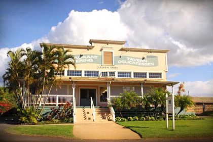 "<b>The Destination:</b> <a href=""http://bevgannonrestaurants.com/haliimaile/"">Haliimaile General Store</a> in Makawo, Maui  <b>How to Get There:</b> From the Kahului Airport, take the Haleakala Highway five miles to Haliimale Road to reach the restaurant, an additional drive of roughly two miles.  <b>When to Go:</b> Anytime, but tourists flock in the summer.     Beverly Gannon's place is Maui's most heavily honored restaurant, and she is a semi-finalist for 2012's ""Best Chef: Pacific"" James Beard, celebrated for fusing island pride with mainland style and Asian influences in a historic mountainside property dramatically set on a pineapple plantation. Resulting mash-ups include wontons filled with Kalua pork and goat cheese, duck-confit tostadas with macadamia nuts, sashimi napoleon, and the chef's signature crab-topped pizza.    <i>Haliimaile General Store, 900 Haliimaile Road, Makawao, HI; 808-572-2666</i>"