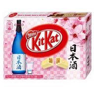 Japan Gives the World Sake-Flavored Kit Kats