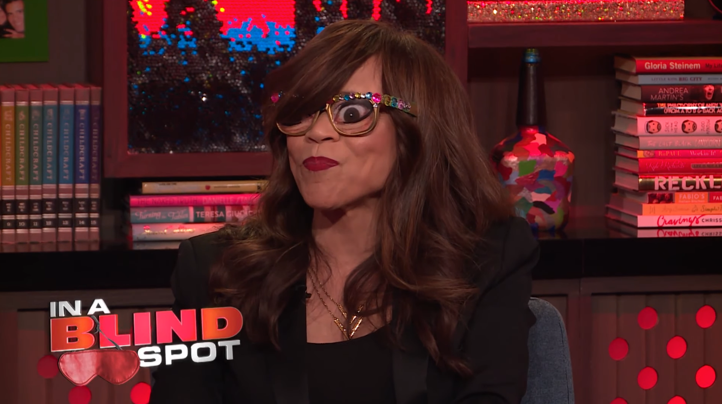 Let's All Try and Guess Who Bit Rosie Perez on the Butt