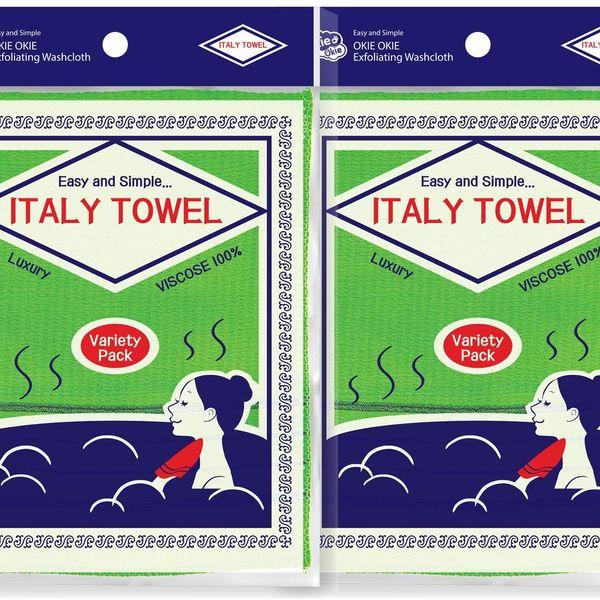 Okie Okie Exfoliating Washcloth Italy Towel