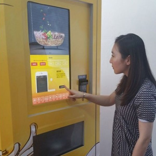 Mad Scientists Invent Hot-Noodle Vending Machine