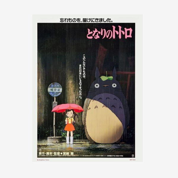 My Neighbour Totoro Studio Ghibli Poster Art Print