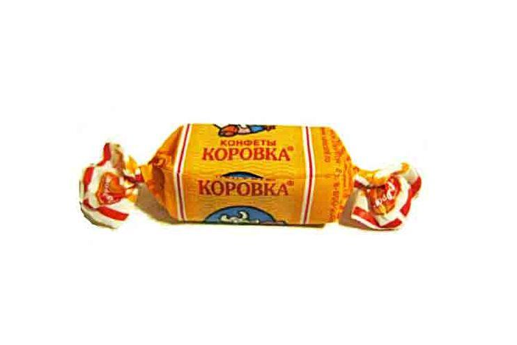Korovka, 1 Pound