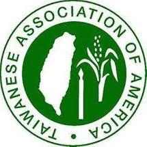 Taiwanese Association of America