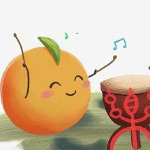Fun with Mandarin 1