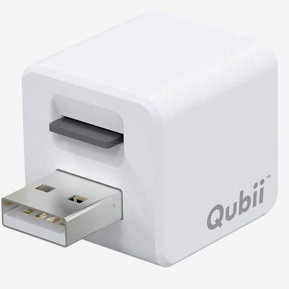Maktar Qubii Photo Storage Drive