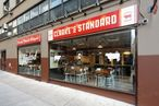 First Look at Clarke's Standard, Midtown East's New Burger Joint