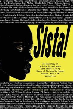 Sista! An Anthology of Writing by Same Gender Loving Women of African/Caribbean Descent by Phyll Opoku-Gyimah