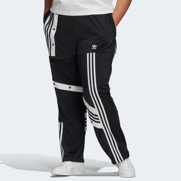 Adidas Daniëlle Cathari Track Pants