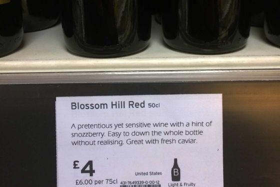 id-iom-wine-labels-tesco