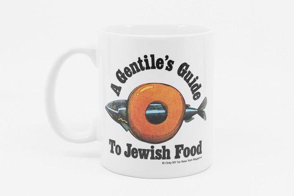 Gentile's Guide Mug