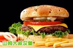 Chinese Hamburger Chain Will Open Enormous NYC Location to Compete With Shake Shack