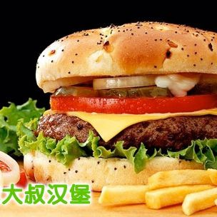 Chinese Hamburger Chain Will Open Enormous NYC Location to