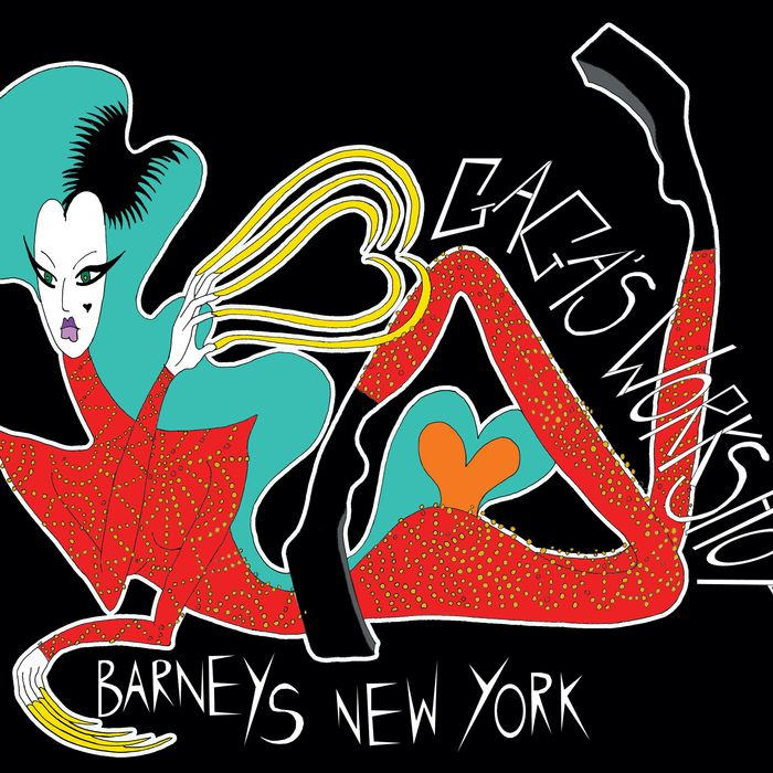 The official Gaga's Workshop logo, which seemingly features a heart emanating from Gaga's backside.