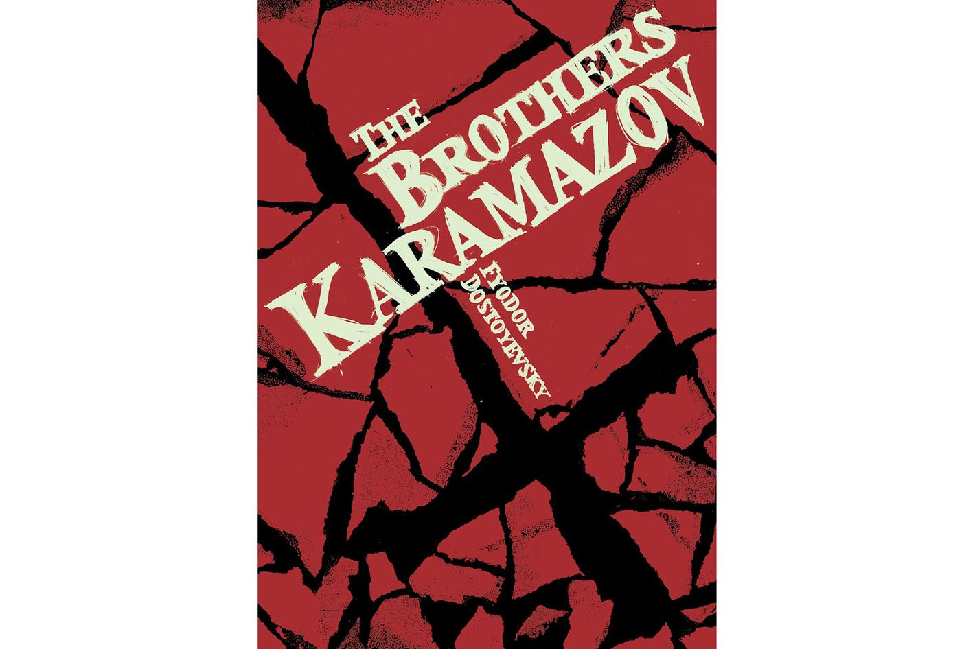 brothers karamazov thesis overman The brothers karamazov, a long and complex novel (see the themes in this classicnote), engages with his contemporary russian experience even while it speaks beyond his time and the central philosophical conflict of the brothers karamazov is the conflict between religious faith and doubt.