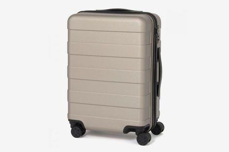Muji Adjustable Handle Hard Carry Suitcase 35L