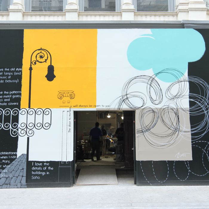 Danielle Dimson's Tiffany & Co. facade.
