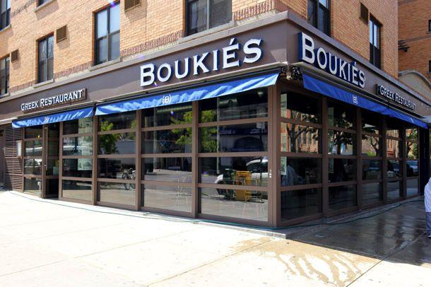 Bye-bye, Boukies.
