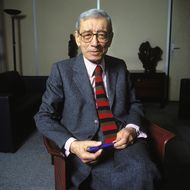 Close-Up of Boutros Boutros Ghali In France On March 27, 1998.