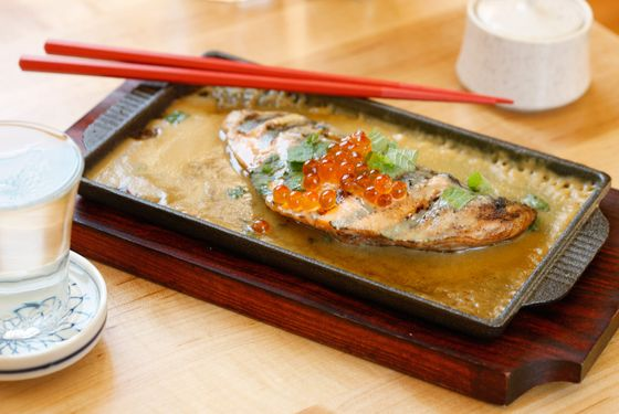 Salmon Chan Chan: Sapporo-style, miso-grilled salmon.
