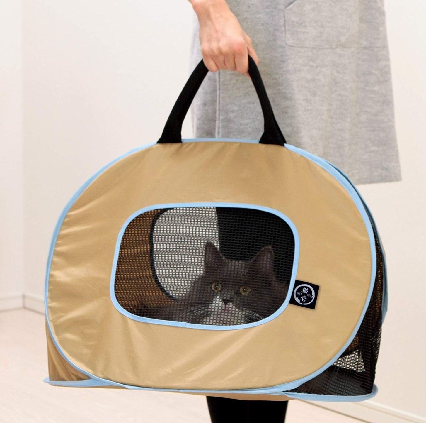 1d35902369 Necoichi Portable Ultra Light Cat Carrier