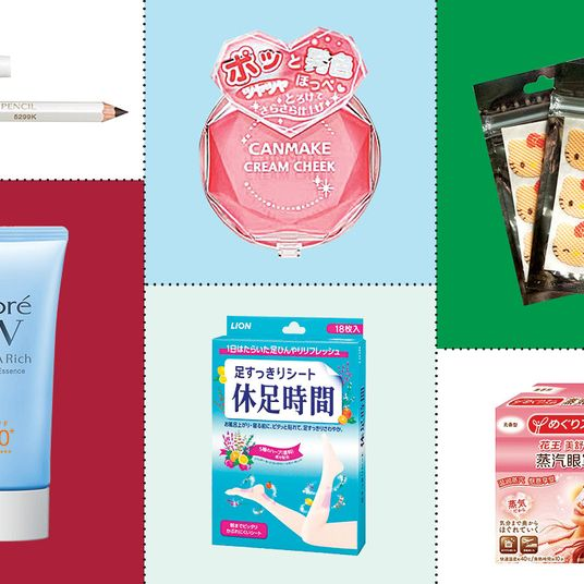 The 13 Best Japanese Drugstore Beauty Products You Can Buy On Amazon