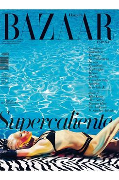 Hanaa Ben Abdesslem for <em>Harper's Bazaar</em> Spain.