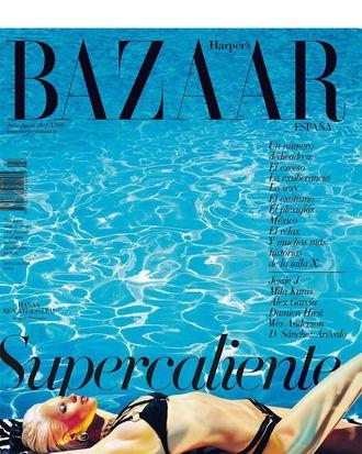 Hanaa Ben Abdesslem for <em>Harper's Bazaar</em> Spain.