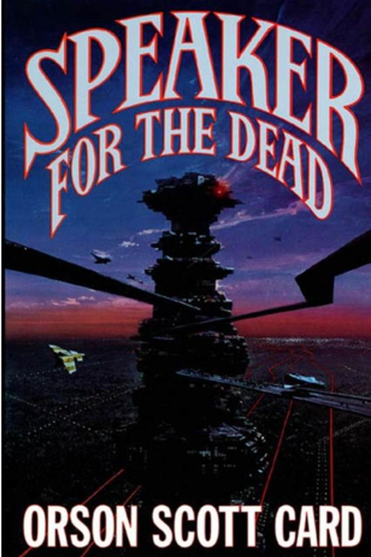 <em>Speaker for the Dead</em> by Orson Scott Card