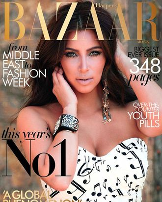 Kim Kardashian on the cover of Arabian Harper's Bazaar.
