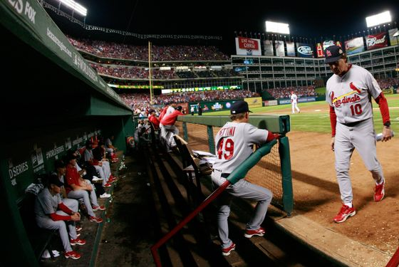 ARLINGTON, TX - OCTOBER 24:  Manager Tony La Russa walks into the dugout after removing Marc Rzepczynski #34 of the St. Louis Cardinals in the eighth inning during Game Five of the MLB World Series against the Texas Rangers at Rangers Ballpark in Arlington on October 24, 2011 in Arlington, Texas.  (Photo by Tom Pennington/Getty Images)