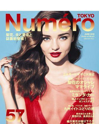 Miranda Kerr for <em>Numéro</em> Tokyo.