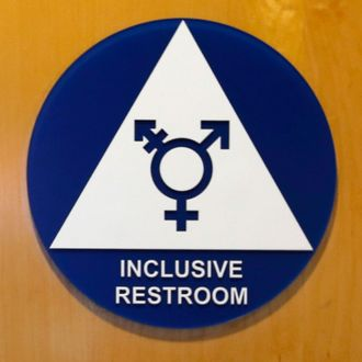 A gender-neutral bathroom is seen at the University of California, Irvine in Irvine, California September 30, 2014.
