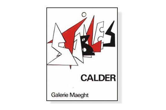 "Alexander Calder ""Stabiles"" at Maeght Galerie"