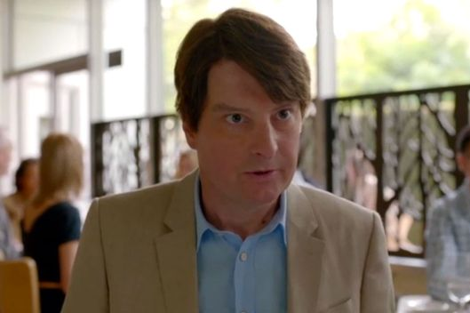 christopher evan welch silicon valley